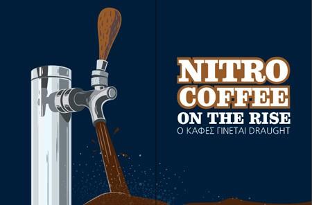 Νitro coffee on the rise - ο καφές γίνεται draught